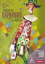 karnavali xanths 2013