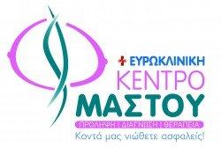 logo mastos_CMYK
